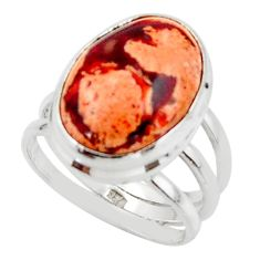 10.25cts solitaire natural mexican fire opal 925 silver ring size 6.5 r50818