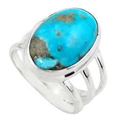 10.64cts solitaire natural persian turquoise pyrite silver ring size 7.5 r49218