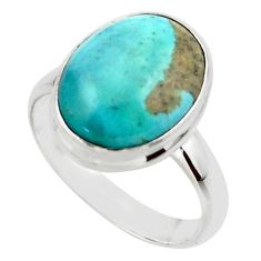 8.91cts solitaire natural persian turquoise pyrite silver ring size 8.5 r49232