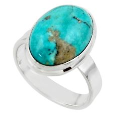 9.99cts solitaire natural persian turquoise pyrite silver ring size 7.5 r49240