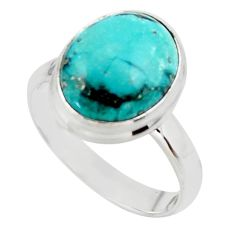 6.10cts solitaire natural persian turquoise pyrite silver ring size 8.5 r49259