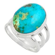 12.07cts solitaire natural persian turquoise pyrite silver ring size 7 r49193