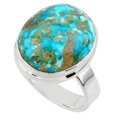 11.23cts solitaire natural persian turquoise pyrite silver ring size 7 r49211