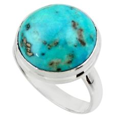 10.31cts solitaire natural persian turquoise pyrite silver ring size 8 r49213