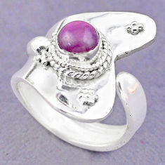 1.22cts solitaire natural phosphosiderite silver adjustable ring size 7 t32043