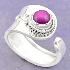 1.26cts solitaire natural phosphosiderite silver adjustable ring size 7 t32044