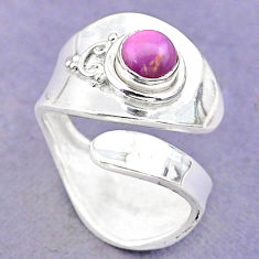1.48cts solitaire natural phosphosiderite silver adjustable ring size 7 t32047