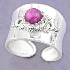1.22cts solitaire natural phosphosiderite silver adjustable ring size 7 t32053