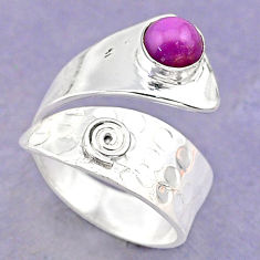 1.47cts solitaire natural phosphosiderite silver adjustable ring size 8 t32052