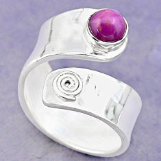 1.06cts solitaire natural phosphosiderite silver adjustable ring size 7.5 t32045