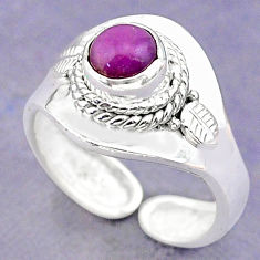 1.12cts solitaire natural phosphosiderite silver adjustable ring size 7.5 t32046