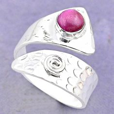 1.31cts solitaire natural phosphosiderite silver adjustable ring size 8.5 t32048