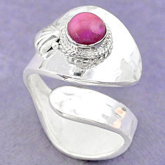 1.16cts solitaire natural phosphosiderite silver adjustable ring size 7.5 t32055