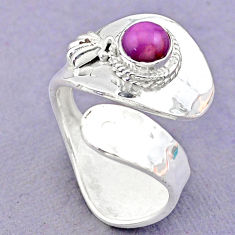 1.09cts solitaire natural phosphosiderite silver adjustable ring size 7.5 t32057