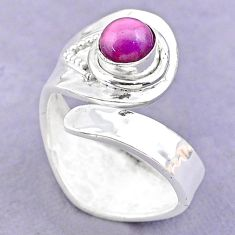 1.03cts solitaire natural phosphosiderite silver adjustable ring size 7.5 t32058