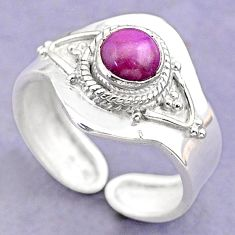 1.04cts solitaire natural phosphosiderite silver adjustable ring size 7.5 t32060