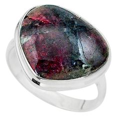 16.70cts solitaire natural pink eudialyte heart 925 silver ring size 9.5 t24612