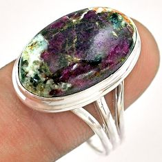 14.88cts solitaire natural pink eudialyte oval 925 silver ring size 10.5 t54466