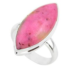 14.23cts solitaire natural pink petalite 925 sterling silver ring size 7 t39134