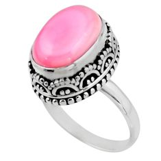 6.48cts solitaire natural pink queen conch shell 925 silver ring size 7.5 r51374