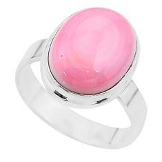 8.48cts solitaire natural pink queen conch shell 925 silver ring size 10 t17975