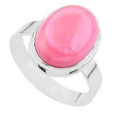 9.09cts solitaire natural pink queen conch shell 925 silver ring size 11 t17978