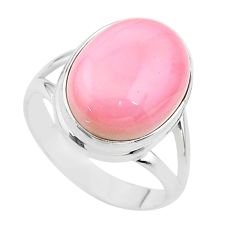 8.76cts solitaire natural pink queen conch shell 925 silver ring size 9 t17980