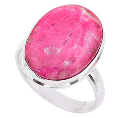 13.50cts solitaire natural pink thulite 925 silver ring jewelry size 9 t27813