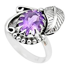 4.51cts solitaire natural purple amethyst 925 silver leaf ring size 6.5 t6381
