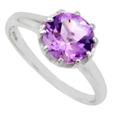 2.73cts solitaire natural purple amethyst 925 silver ring size 7.5 r40549
