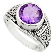 4.84cts solitaire natural purple amethyst 925 silver ring size 8.5 r40706