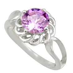 3.13cts solitaire natural purple amethyst 925 silver ring size 7.5 r41905