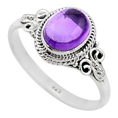 3.09cts solitaire natural purple amethyst 925 silver ring size 10 t11317