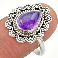 2.40cts solitaire natural purple amethyst 925 silver ring size 10 t41492