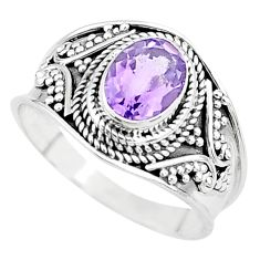 2.14cts solitaire natural purple amethyst 925 silver ring size 8.5 t10113