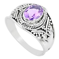 2.13cts solitaire natural purple amethyst 925 silver ring size 8.5 t10116