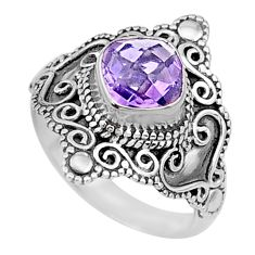 2.46cts solitaire natural purple amethyst 925 silver ring size 7.5 t10512