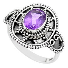 2.07cts solitaire natural purple amethyst 925 silver ring size 7.5 t19901