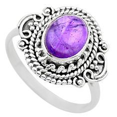 3.32cts solitaire natural purple amethyst 925 silver ring size 8.5 t20101