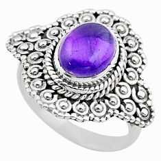 3.17cts solitaire natural purple amethyst 925 silver ring size 6.5 t20122
