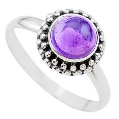 2.55cts solitaire natural purple amethyst 925 silver ring size 8.5 t26081