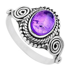 1.59cts solitaire natural purple amethyst 925 silver ring size 6.5 t26201