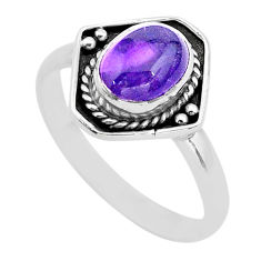 2.41cts solitaire natural purple amethyst 925 silver ring size 7.5 t28401