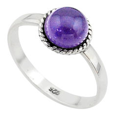 2.49cts solitaire natural purple amethyst 925 silver ring size 7.5 t41341