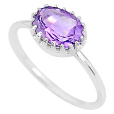 1.95cts solitaire natural purple amethyst 925 silver ring size 6.5 t8973