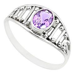 1.45cts natural cut amethyst silver graduation handmade ring size 9.5 t9455