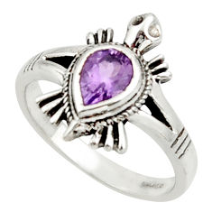 1.56cts solitaire natural purple amethyst 925 silver tortoise ring size 8 r40655