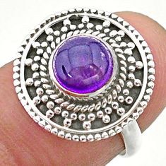 2.29cts solitaire natural purple amethyst 925 sterling silver ring size 6 t41431