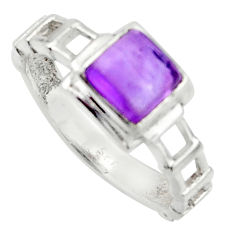 1.30cts solitaire natural purple amethyst 925 sterling silver ring size 7 r40601