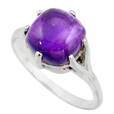 4.88cts solitaire natural purple amethyst 925 sterling silver ring size 7 r41924